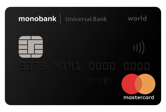monobank|Universal Bank